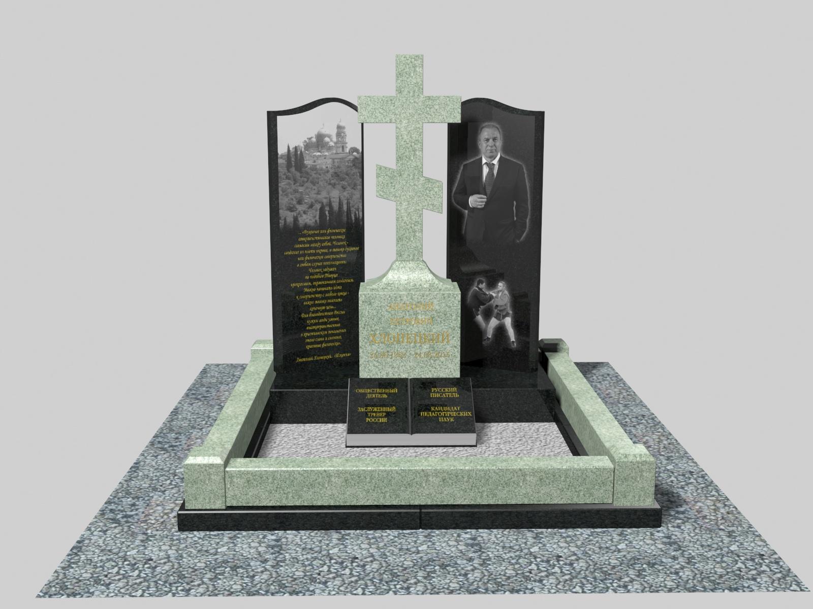 Недорогие памятники фото л памятники на могилу габбродиабаз гранит
